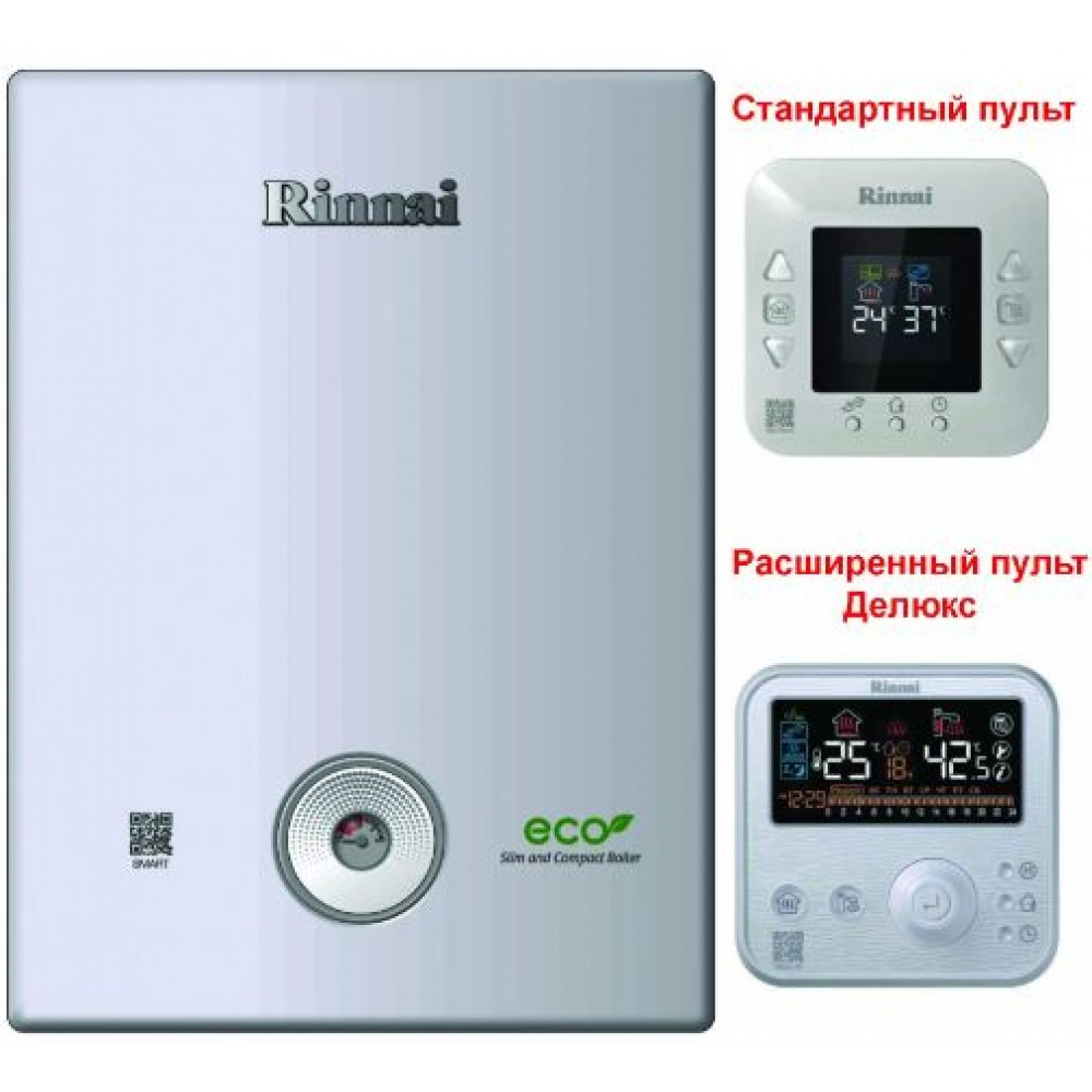 Газовый котел Rinnai BR-R18 (RMF167)