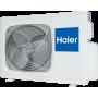 Сплит система Haier HSU-12HNF203/R2 -W