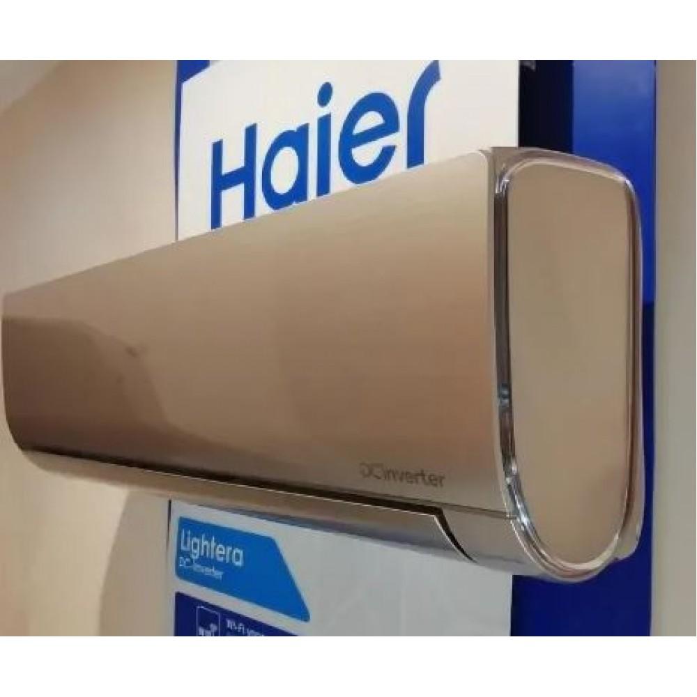 Сплит система Haier AS12NS5ERA - G