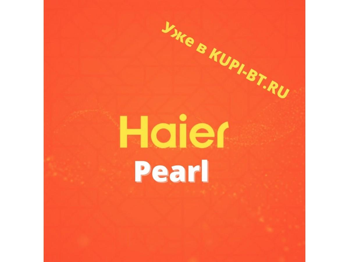 Сплит-системы Haier PEARL  - новинки.